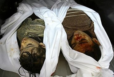 Leaked Report: High Civilian Death Toll From US Drone Strikes